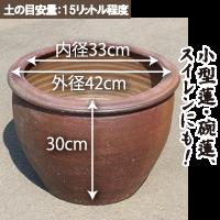 手作り陶器鉢(特大)