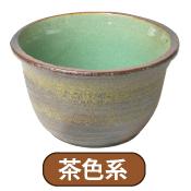 杜若園芸とじゃくえんげい セットの鉢茶色