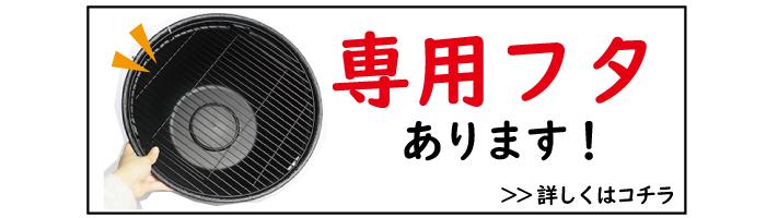 メダカのための黒プラ鉢 専用フタあります