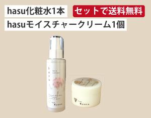 蓮化粧水1本&蓮モイスチャークリームセット