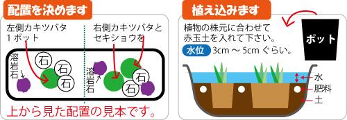 kakitsu_8set2.jpg