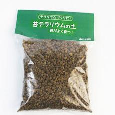 苔テラリウムづくりのおすすめ土