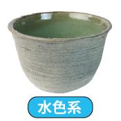 杜若園芸とじゃくえんげい セットの鉢水色