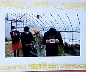 2021年6月15日 関西テレビ『よ~いドン!』