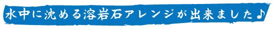 20141203_48_500.jpg