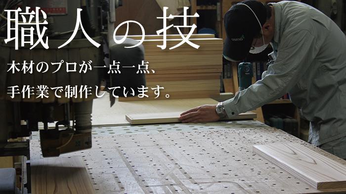 京の高級木枠 京都産・国産杉を使用した職人の手作り品 1