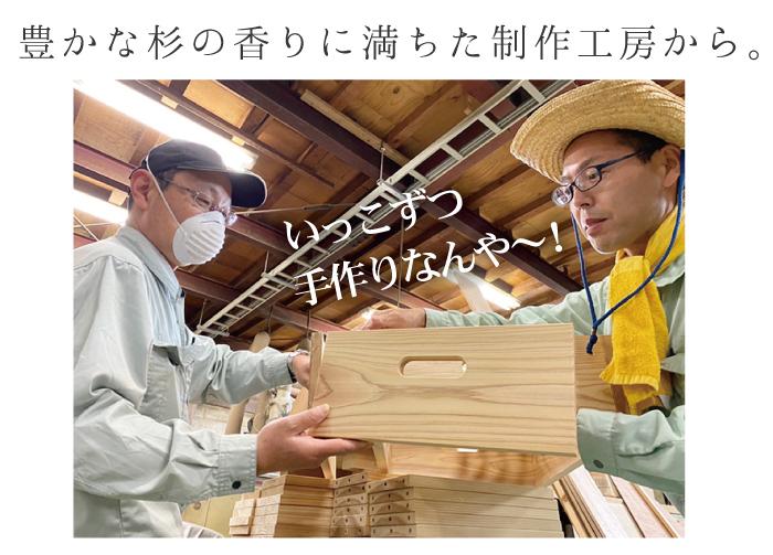 京の高級木枠 京都産・国産杉を使用した職人の手作り品 2
