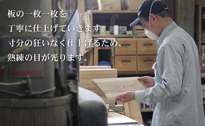 京の高級木枠 京都産・国産杉を使用した職人の手作り品 5
