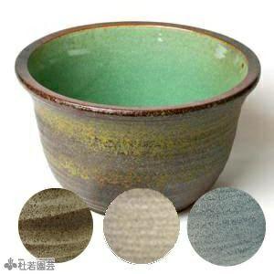 水鉢(11号ひねり)