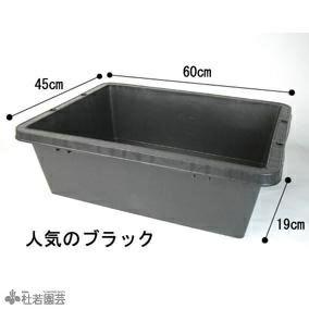 PLABOAT ブラック (プラボート) 【トロ舟、プラ舟】